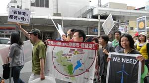 Kyoto e' assai distante da Fukushima per essere al sicuro dalle sue radiazioni; ma vicino all'antica capitale c'e' una zona piena di centrali nucleari. La gente locale e' assai preoccupata dell'insicurezza di questi siti e chiede di fermarle subito.