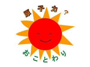 Nuova bandiera giapponese