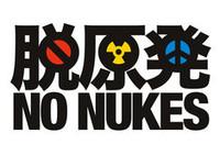 LINK SU FUKUSHIMA e NUCLEARE 福島・原発関係 情報リンク集