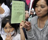 Fukushima. I genitori di fronte a una scelta terribile