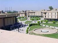Baghdad university