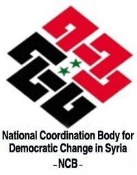 Coordinamento Nazionale per il Cambiamento Democratico in Siria