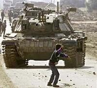 operazione piombo fuso a Gaza