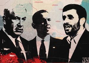 US - Israel _Iran