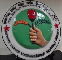 Maiolica illustrante il simbolo del PUK, il partito dell'Unione Patriottica del Kurdistan