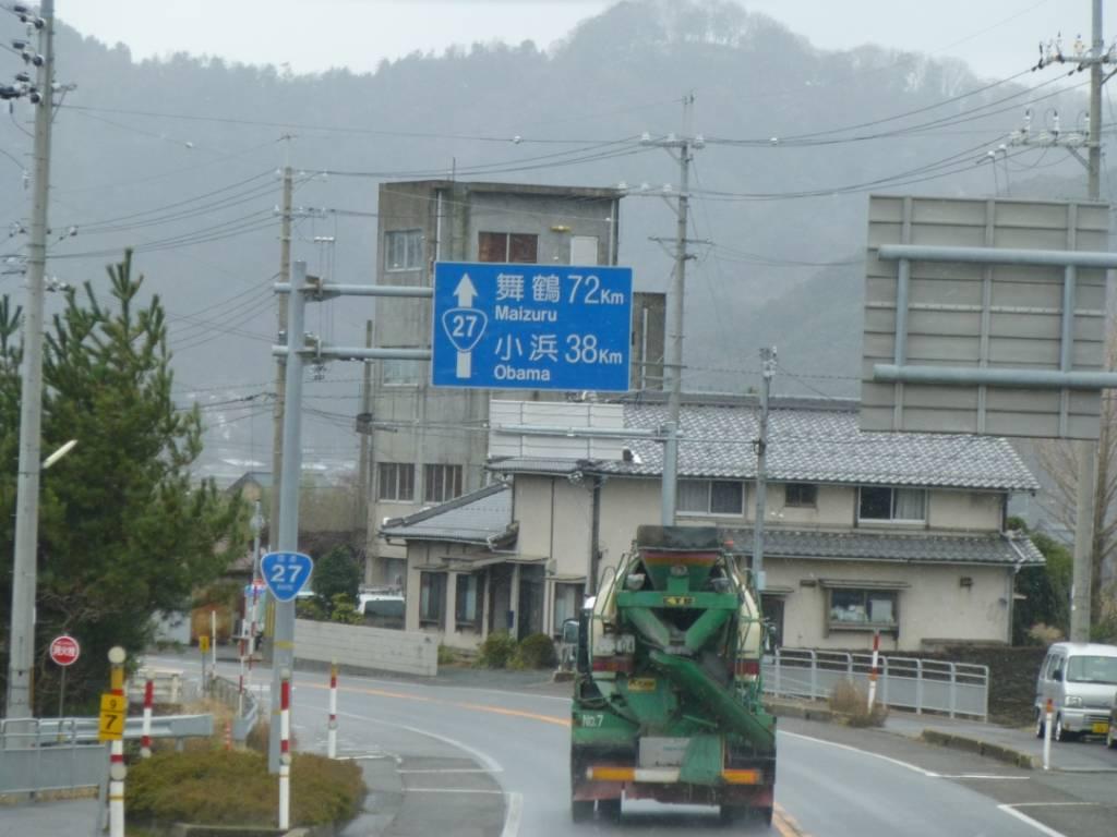 la famosa statale 27, l'unica via principale che penetra la zona di alta concentrazione delle centrali nucleari; nel caso di emergenza, si intasera' facilmente creando un blocco del traffico quindi un panico.