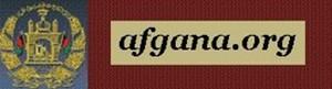 logo della rete Afgana