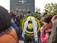 Japanese Citizen Delegation Makes Apology for Japan's Imperial Army's Massacre of 300,000 in Nanjing, China in 1937