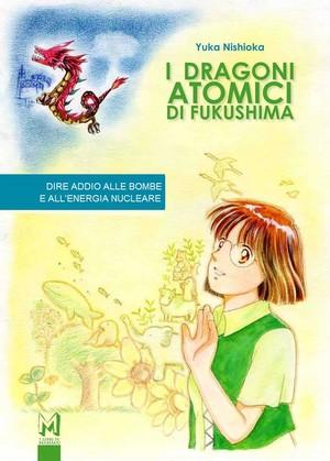 """Copertina del fumetto """"I DRAGONI ATOMICI di FUKUSHIMA"""