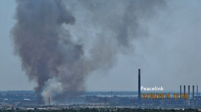 emissioni zona industriale