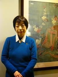 Yuka Nishioka