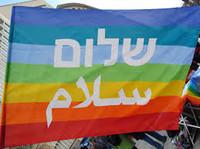 Ebrei arabi. Le altre vittime dell'etnocrazia israeliana