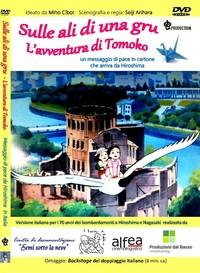 """SULLE ALI DI UNA GRU: L'avventura di Tomoko"""""""