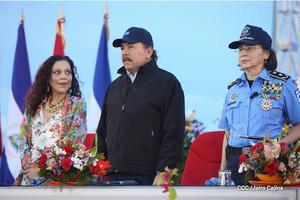 Celebrazione del 36º anniversario della creazione della Polizia Nazionale (CCC)