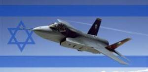 F35 Israel