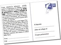Una cartolina ai deputati: la Legge è in Parlamento, VOTALA!