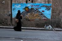 Dibattito sul conflitto yemenita in Parlamento: si fermino le bombe e si inizi percorso di Pace