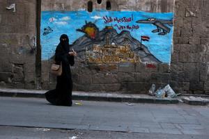 Yemen murale Saudi bombs