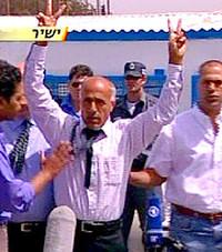 La liberazione di Vanunu, 21 aprile 2004