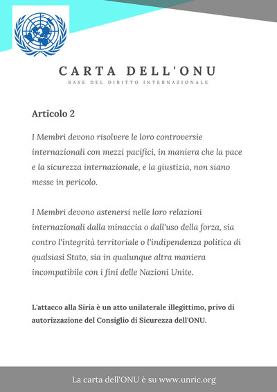 La carta dell'ONU vieta interventi unilaterali in Siria