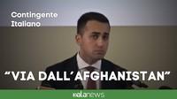 L'Italia rimarrà in Afghanistan fino al 2024
