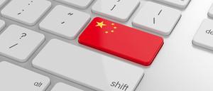 Avanzata commerciale della Cina nel campo informatico