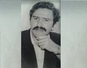 Luis Alberto Cardona Mejia