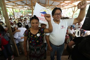 Thelma Cabrera del MLP (Foto Prensa Libre)