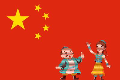 uyghurs 4 sale