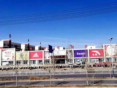 Hao Yuanpeng Clothing Co. Ltd