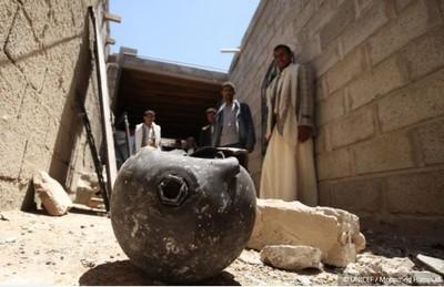 Yemen. Una bomba in un'abitazione civile (foto UNICEF)
