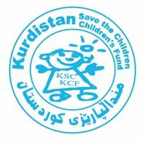 Webinar di formazione per Kurdistan Save the Children e Chatr Center