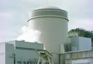 la centrale atomoca di Mihama