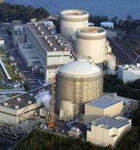 centrale nucleare di Mihama agosto 2004