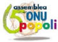 Da Cancun a Perugia per un'Europa di pace