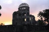 Un minuto di silenzio per le vittime di Hiroshima