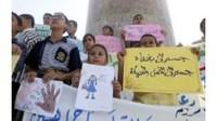 I bambini iracheni in piazza per Simona e Simona, Ra'ad Alì Abdul-Aziz e Mahnaz Bassam