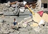 Saluti da Falluja