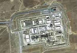 Un impianto sospetto in Iran