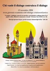 Dialogo cristianoislamico - 12 novembre 2004