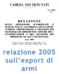La Rete Disarmo sulla relazione 2005 relativa all'export italiano di armi