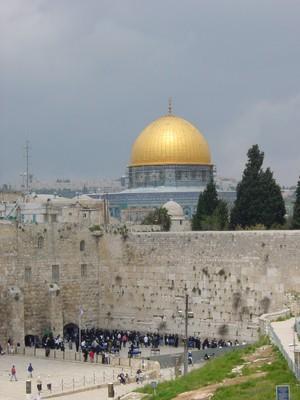 Gerusalemme: moschea della roccia