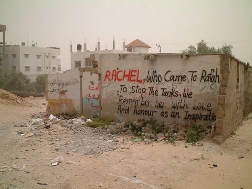 Rafah: una scritta sul muro in memoria di Rachel