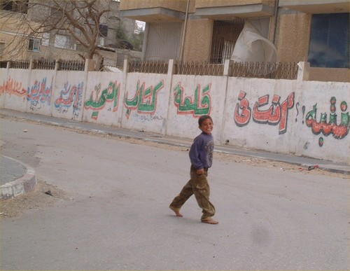 Rafah: bambino palestinese