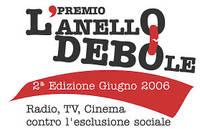 Anello Debole