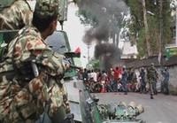 Kathmandu: le manifestazioni di protesta, sotto il tiro della polizia. (Foto su gentile concessione dell' International Nepal Solidarity Network.)