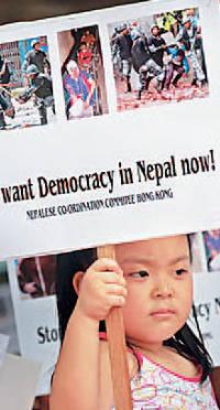 Kathmandu, 23 aprile 2006. Non è mai troppo presto....