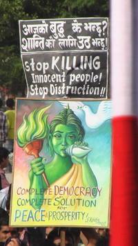 Immagini dalla manifestazione.