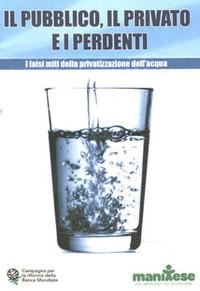 Il diritto all'acqua