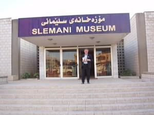 Ingresso allo Slemani Museum. Forse il secondo museo archeologico dell'Iraq, in ordine di importanza.